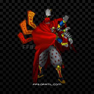 FF8 G.F. ギルガメッシュ / ファイナルファンタジー8 完全攻略:Final Fantasy VIII / ゲーム攻略メモ